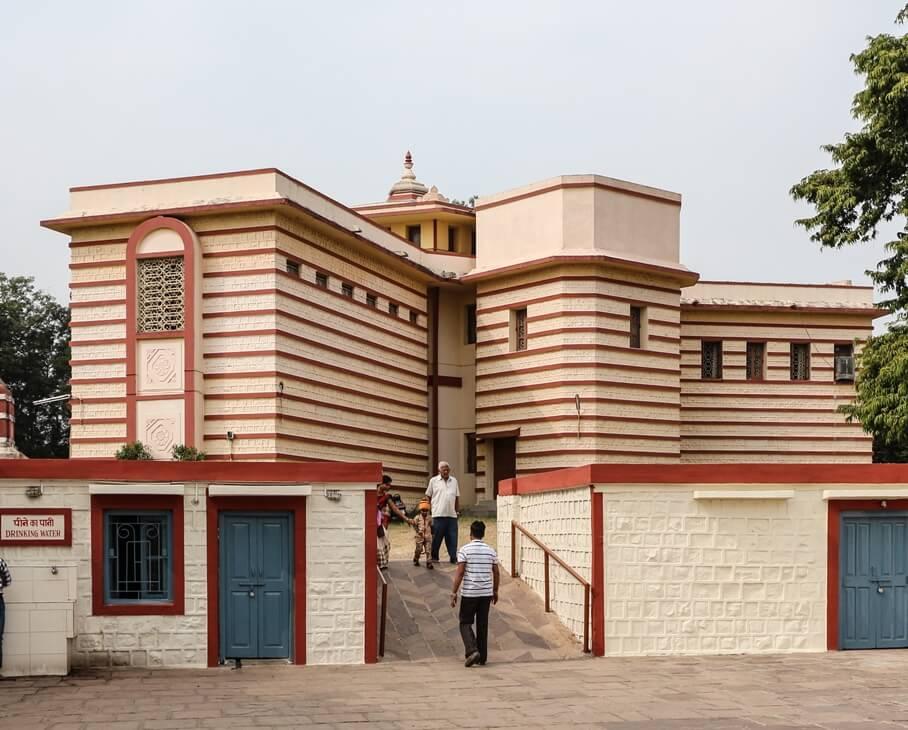 birla museum,gurukulbhopal,gurukul,bhopal,tourist,travel,asharam bapu,asaram ji,hindu