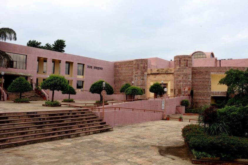 archeological museum,bhopal museum,gurukulbhopal,gurukul,bhopal,tourist,travel,asharam bapu,asaram ji,hindu