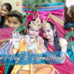 Janmasthami, Teachers day, Gurukul